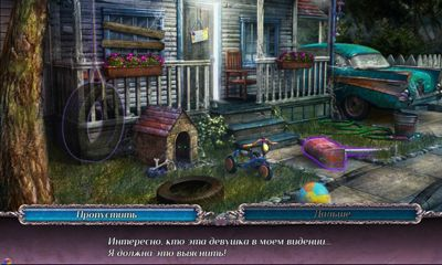 Echoes of Sorrow for Android