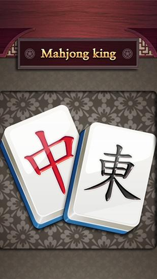 Mahjong king captura de pantalla 1