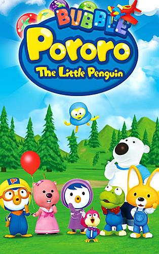 Pororo: The little penguin. Bubble shooter capture d'écran
