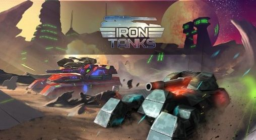 Iron tanks Screenshot