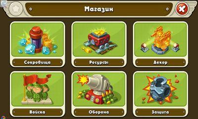 Juegos en línea Jungle Heat para teléfono inteligente
