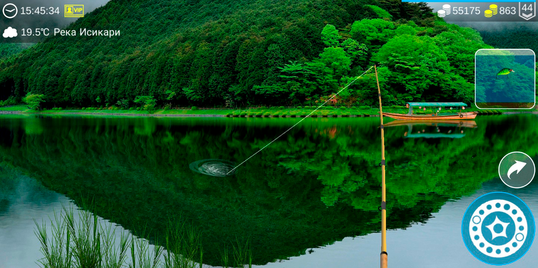 My Fishing World - Realistic fishing скріншот 1