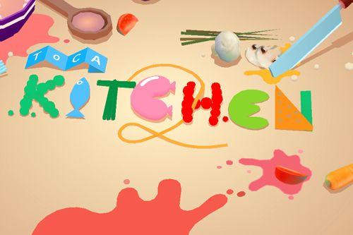 логотип Струму: Кухня 2