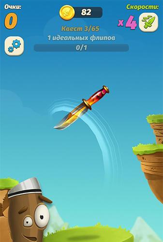 Flip fun king für Android