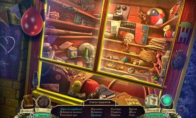 ダークアルカナ:カーニバル スクリーンショット1