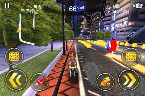 Motor race: Rush