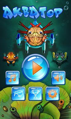 Aquator icon