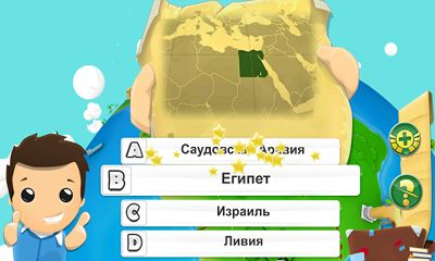 Geography Quiz Game 3D для Android
