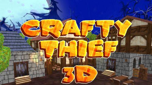логотип Хитрый вор 3D
