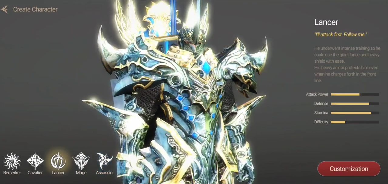 GIGA Dragon War captura de pantalla 1