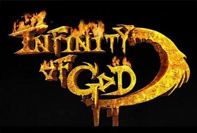 logo La infinidad de Dios