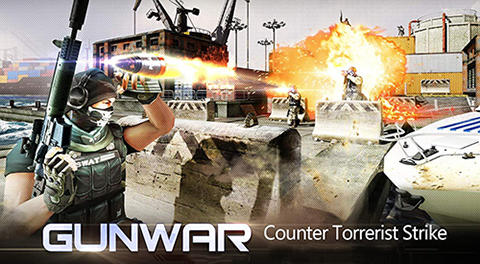 Gun war: SWAT terrorist strike screenshot 1