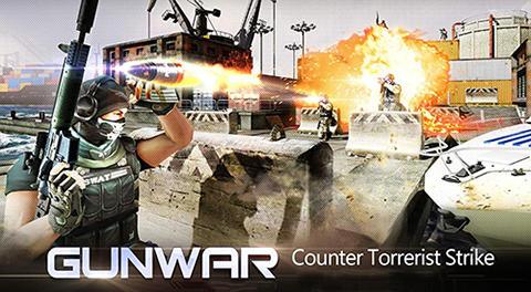 Gun war: SWAT terrorist strike скріншот 1