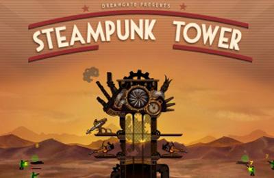logo Steampunk Turm