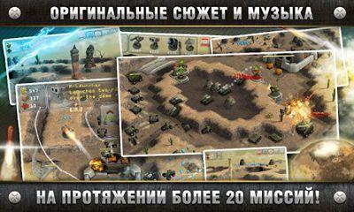 Total Defense 3D screenshot 1