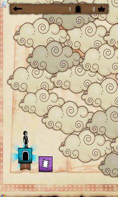 Kyubo Screenshot