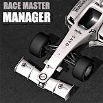 Race master Symbol