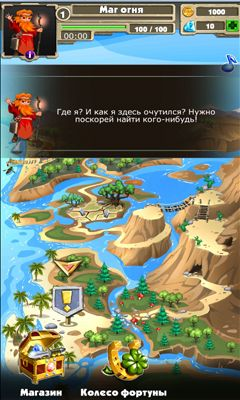 Match 3 Quest для Android