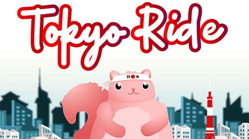 Tokyo ride скриншот 1