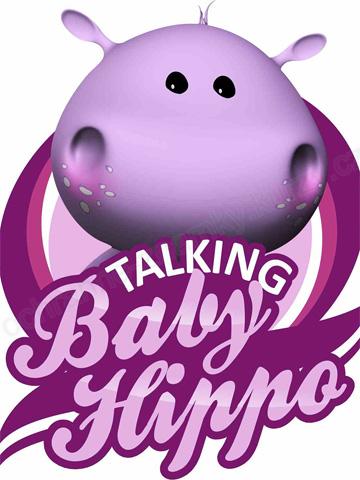 logo Bebê de hipopótamo falando