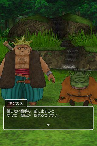 RPG-Spiele: Lade Drachen Quest 8: Reise des verwunschenen Königs auf dein Handy herunter