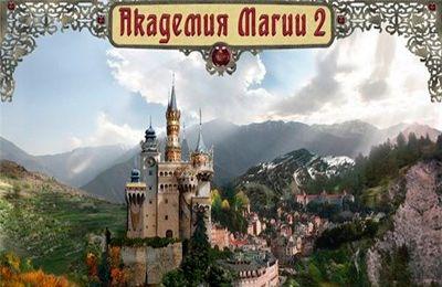 логотип Академия Магии 2: замок волшебников