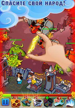 Captura de tela Defesa de Zeus no iPhone
