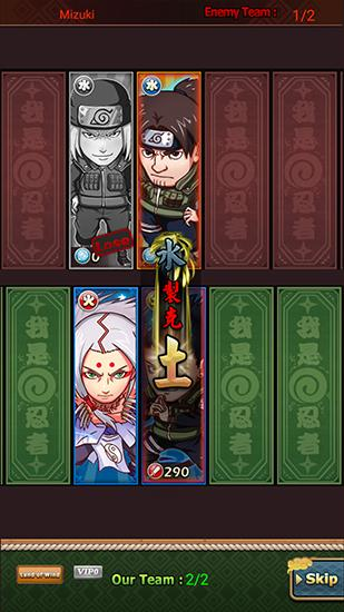 Kyubi legend: Ninja captura de pantalla 1