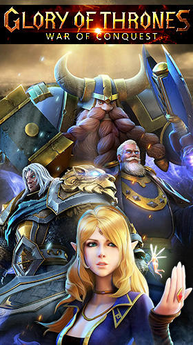 Glory of thrones: War of conquest Screenshot