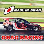 Japan drag racing icon