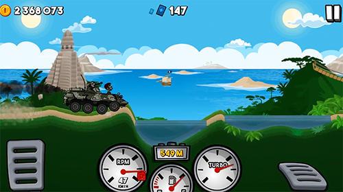 Adventure racing screenshot 1