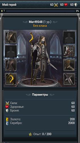 RPG War of mages für das Smartphone