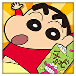Иконка Crayon Shin-chan: Storm called! Flaming Kasukabe runner!!