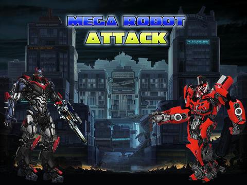 ロゴメガロボットの攻撃