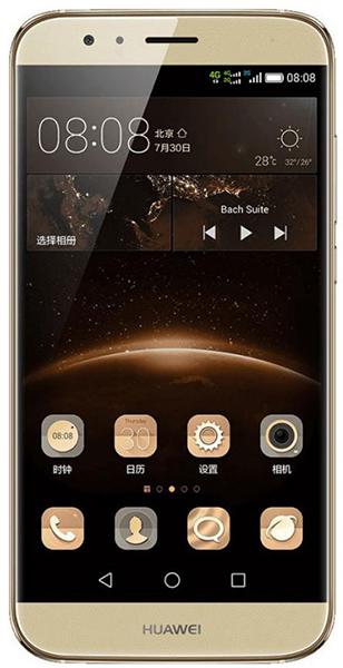 Lade kostenlos Huawei G8 phone apps herunter