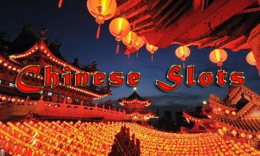 Chinese slots Screenshot