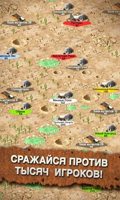 Crazy Tribes pour Android