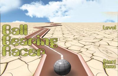 логотип Гоночный шар
