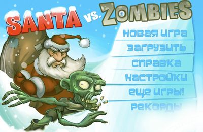 logo El Papá Noel contra los Zombies 3D
