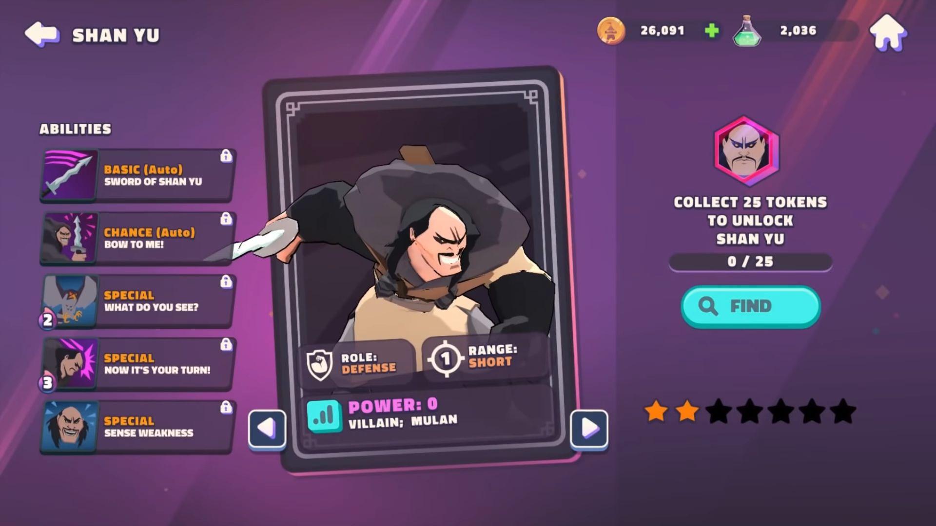 Disney Sorcerer's Arena captura de tela 1