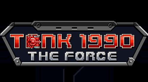 Tank 1990 screenshots