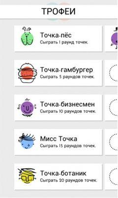 Dots captura de pantalla 1