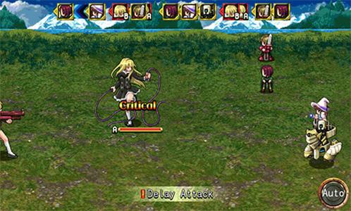 RPG エクリプス・オブ・イリュージョン スクリーンショット1