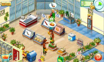 スーパーマーケットマニア 2 スクリーンショット1