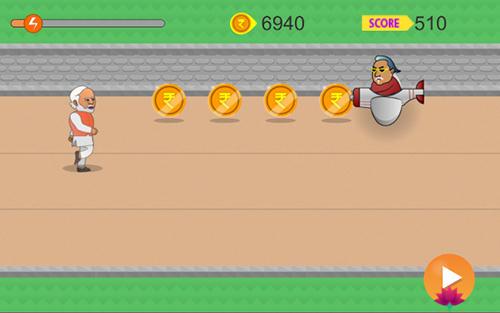 Arcade-Spiele Modi: The game für das Smartphone