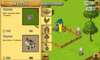 Lucky Fields Screenshot