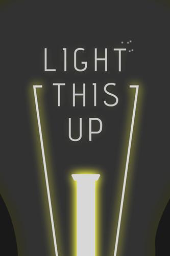 логотип Освети это