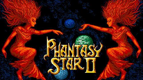 Phantasy star 2 Screenshot