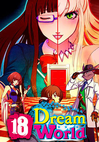 18: Dream world screenshot 1