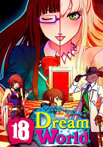 18: Dream world captura de tela 1